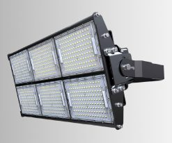 Gavin Series High Power Flood Light